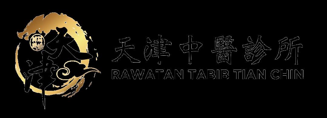 Rawatan Tabib Tian Chin